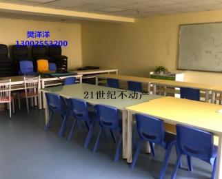 整层出租 适合 教育 办公地铁口边 金陵 新城 附近看房随