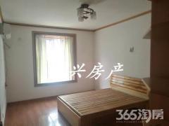 九龙新村精装三房诚心出租、南北通透、价格实惠、砖