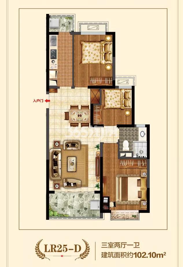 LR25-D 3室2厅1卫 102.10㎡