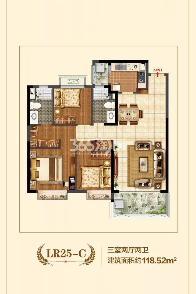 LR25-C 3室2厅2卫 118.52㎡