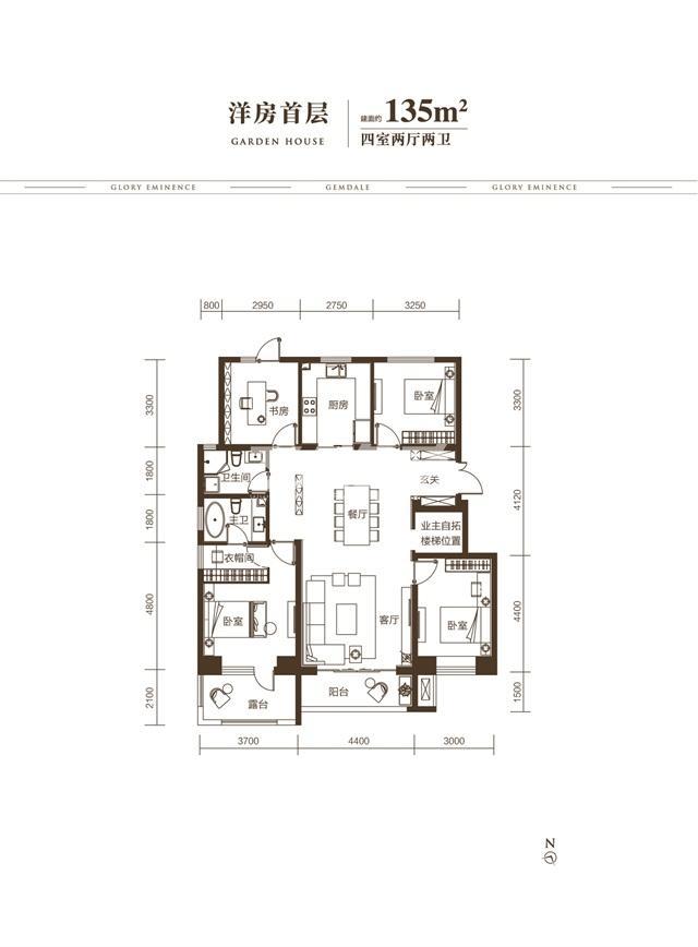 135㎡洋房首层(不带花园)四室两厅两卫