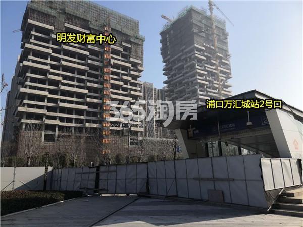 东方万汇城周边实景图(2.21)