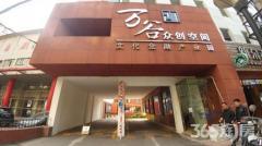 万谷文化金融产业园487�O可注册公司整租简装