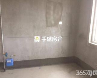 石林中心城 毛坯3房 地铁口 长期出租 长期出租