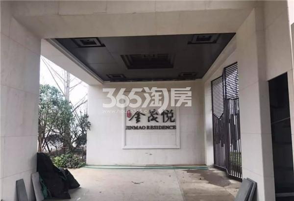 扬子江金茂悦售楼处(4.3)