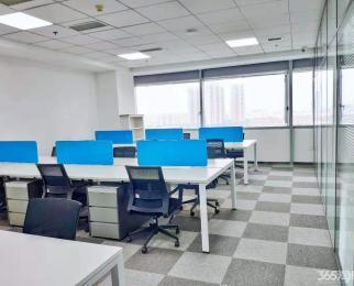 江北新区工业大学地铁站新城总部大厦精装采光好
