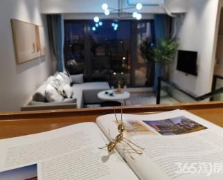 复式物业免费服务型公寓精装loft可短租可办公