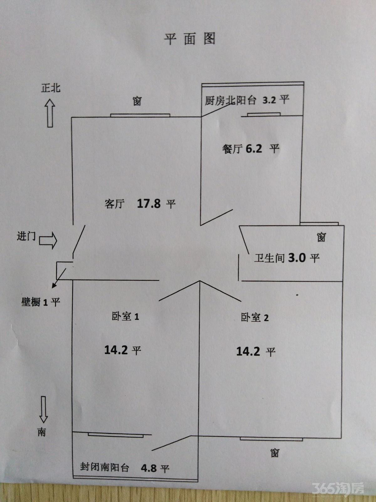 栖霞区迈皋桥十字街70号2室2厅户型图