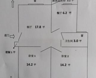 十字街70号2室2厅1卫80㎡整租简装