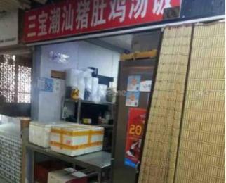 华侨路华新美食荟22号商铺