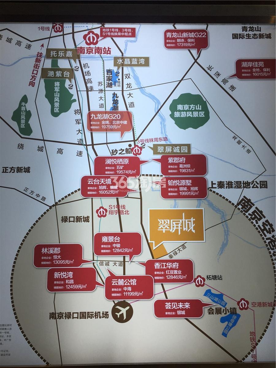 翠屏城实景图