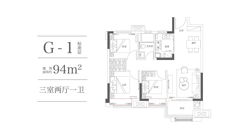 合景映月湾G-1户型