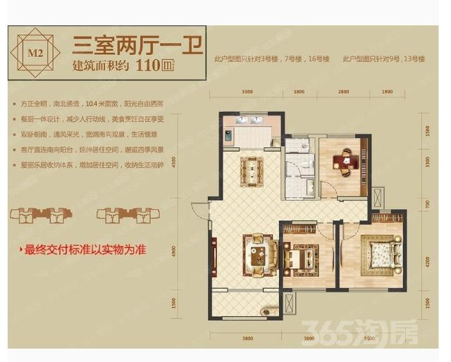 绿地智慧金融城2室2厅1卫88平米2018年产权房毛坯