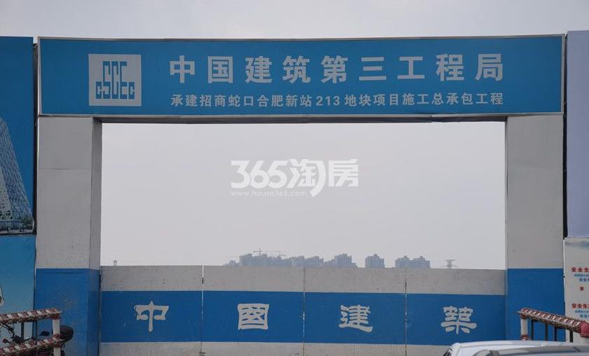 招商公园1872工地大门(2018.2.8)