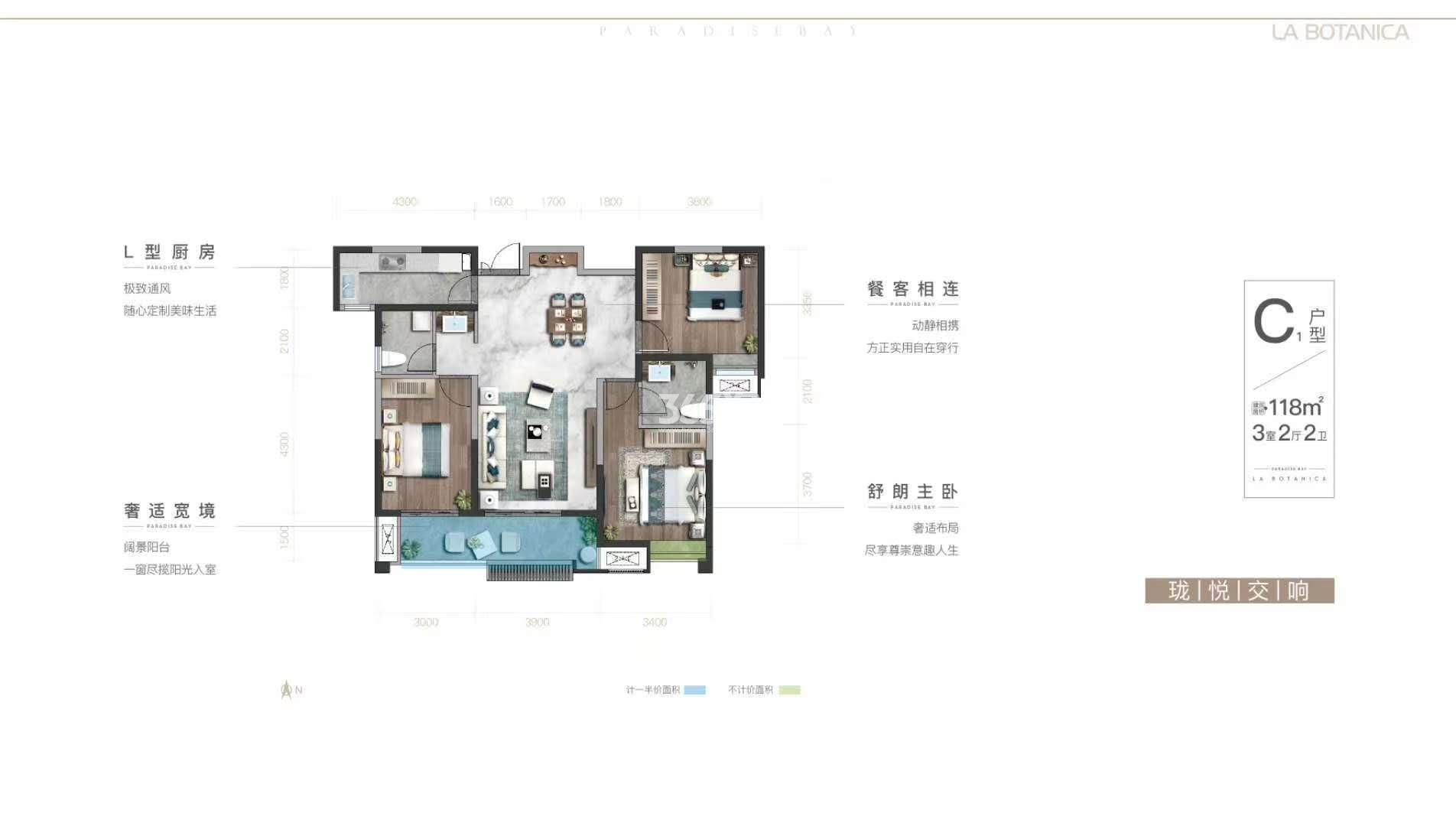 御锦城118㎡三室两厅两卫