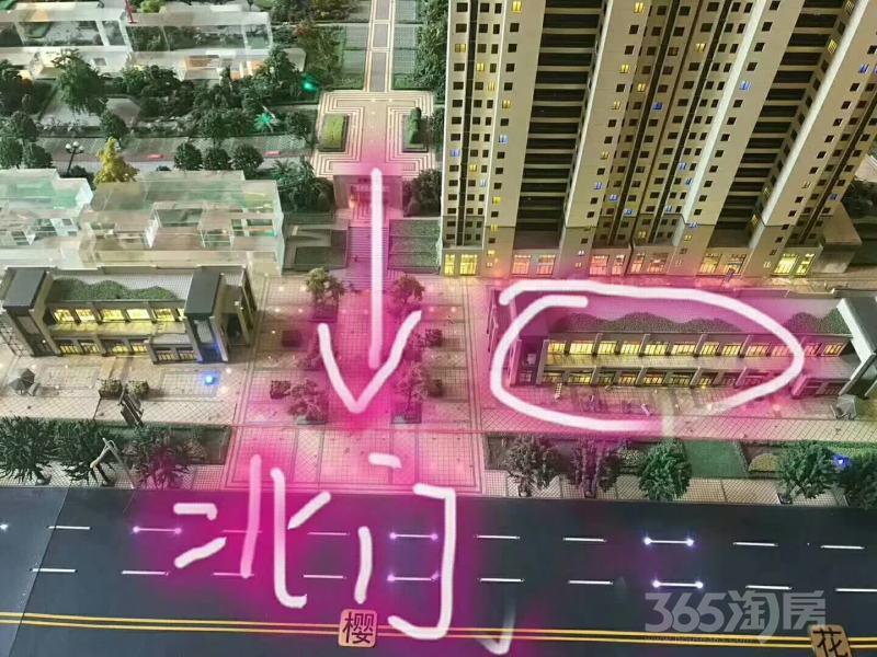 长安区政府旁五证齐全一层独立小面积13-40平米商铺出售
