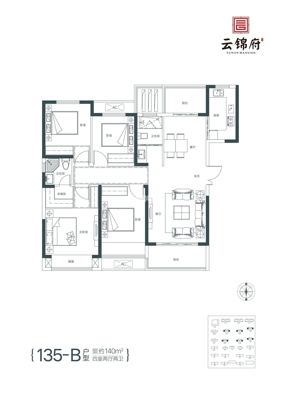 135-B 四室两厅两卫