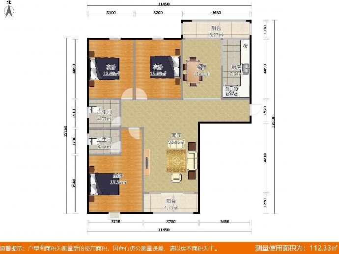 泰来苑3室2厅2卫132平米精装产权房2012年建