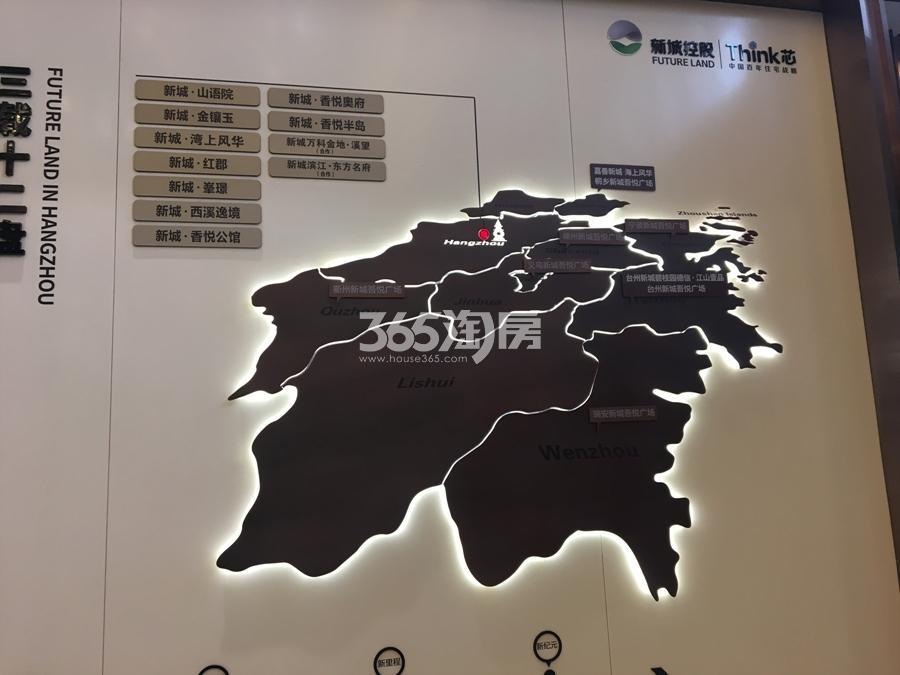 新城香悦公馆品牌墙实景图 2017年11月摄