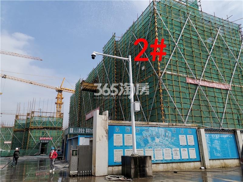 绿地理想城悦湖公馆在建2#楼实景图(10.16)