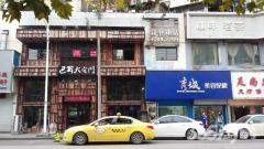 常府街主干道迎街门面适合各种行业经营地段优越免餐饮