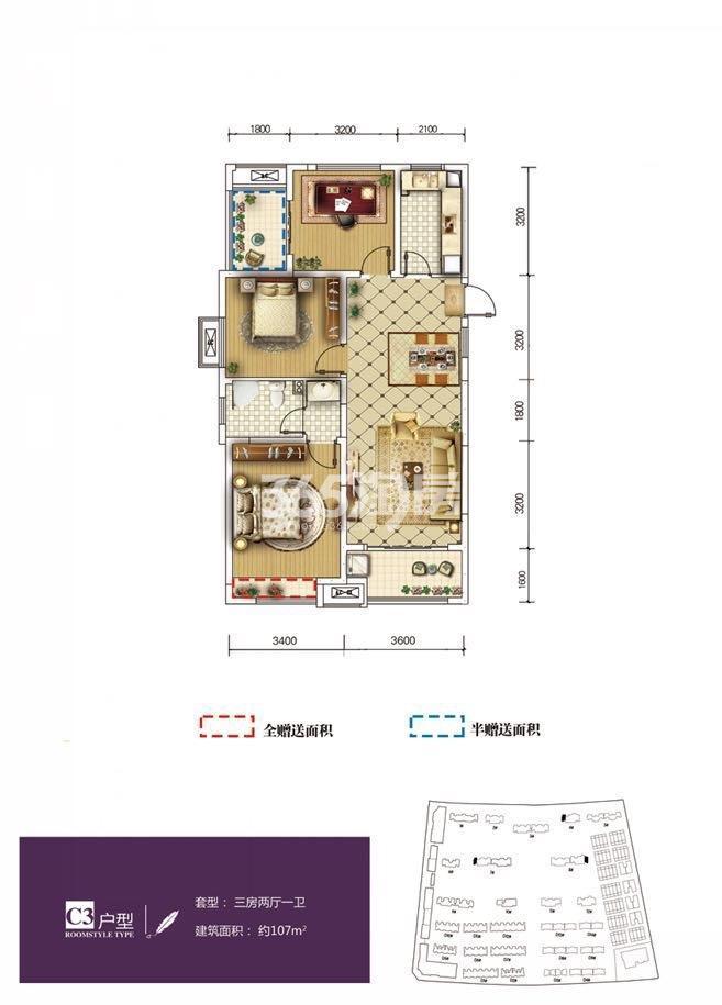 和顺东方花园107㎡三室两厅户型图