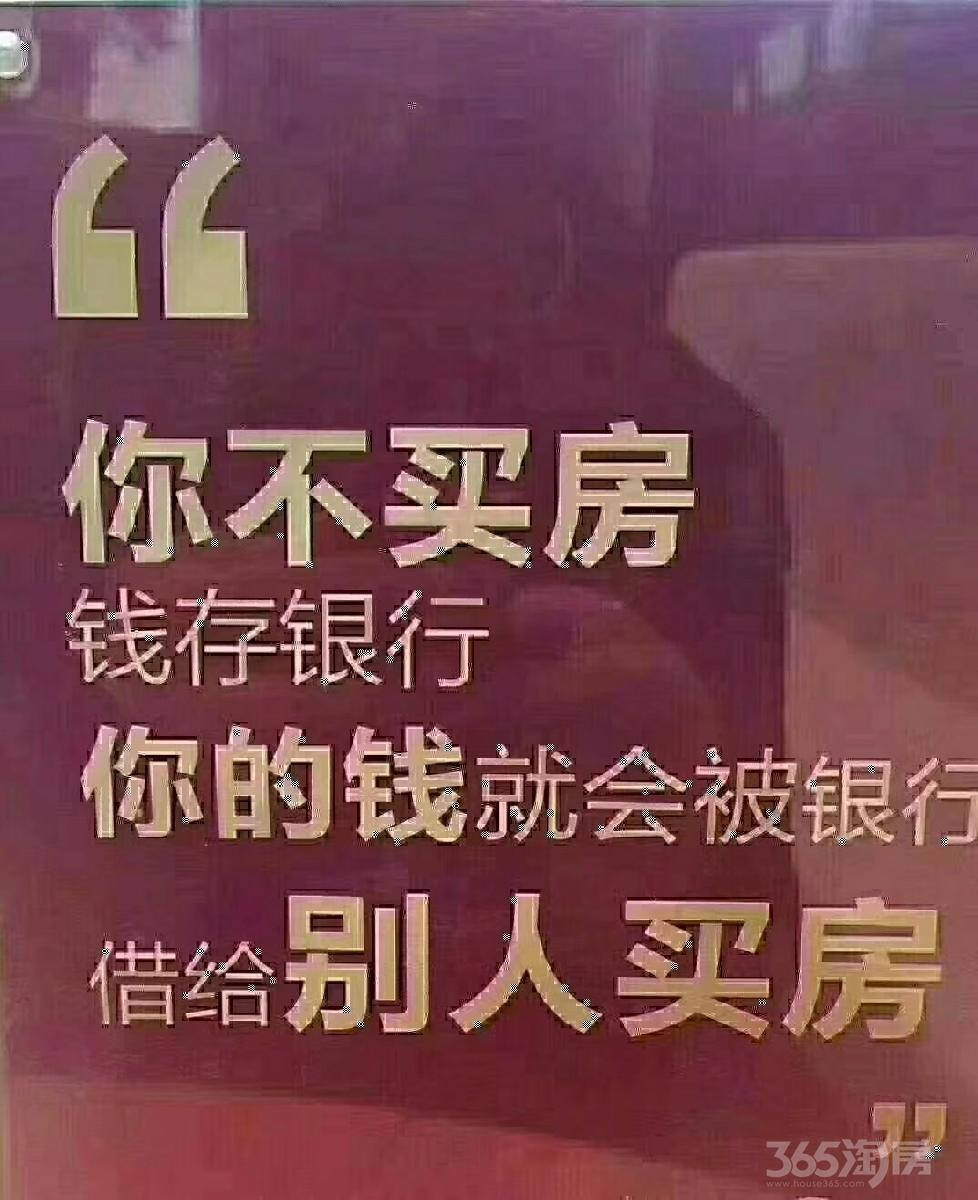 贾汪紫庄紫薇小镇3室2厅1卫122平米2018年使用权房毛坯