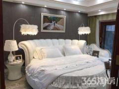 伟星香樟城市花园 急降150万 豪华装修150万! 智能家电 无税
