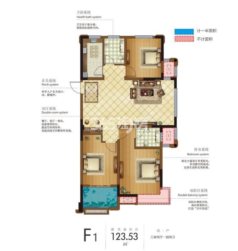 和顺名都城1#三室两厅二卫123.53㎡