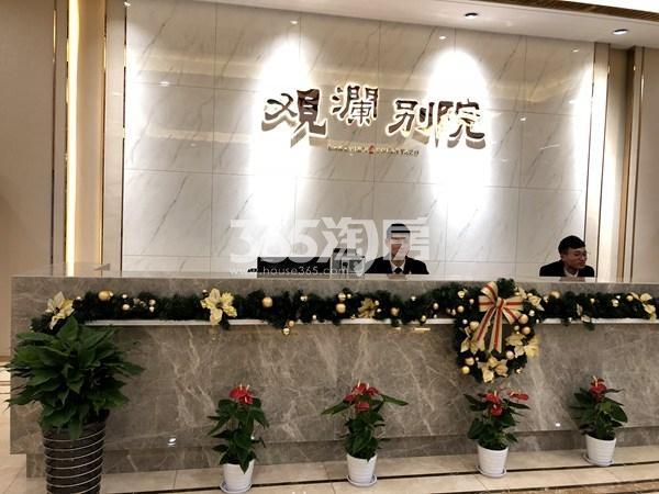 观澜别院大龙湖展示中心实景图2(12.26)