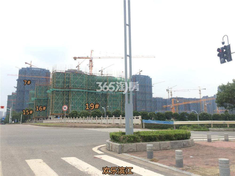 绿地华侨城海珀滨江19#实景图(8.27)