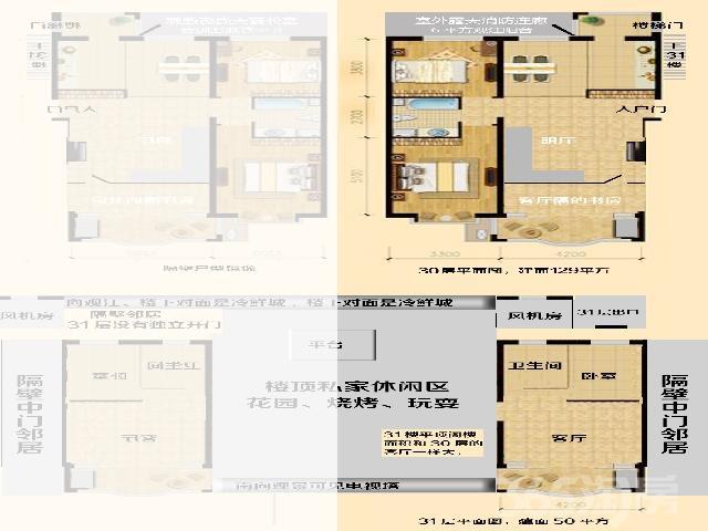 出售南极国际三期129㎡+50平方楼上+100米露台