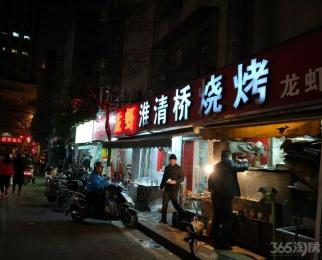 珠江路龙虾烧烤整体转让