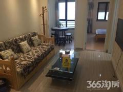 清凉门大街 中海玺荟公寓 开发商装修 信用租房可月付 莫