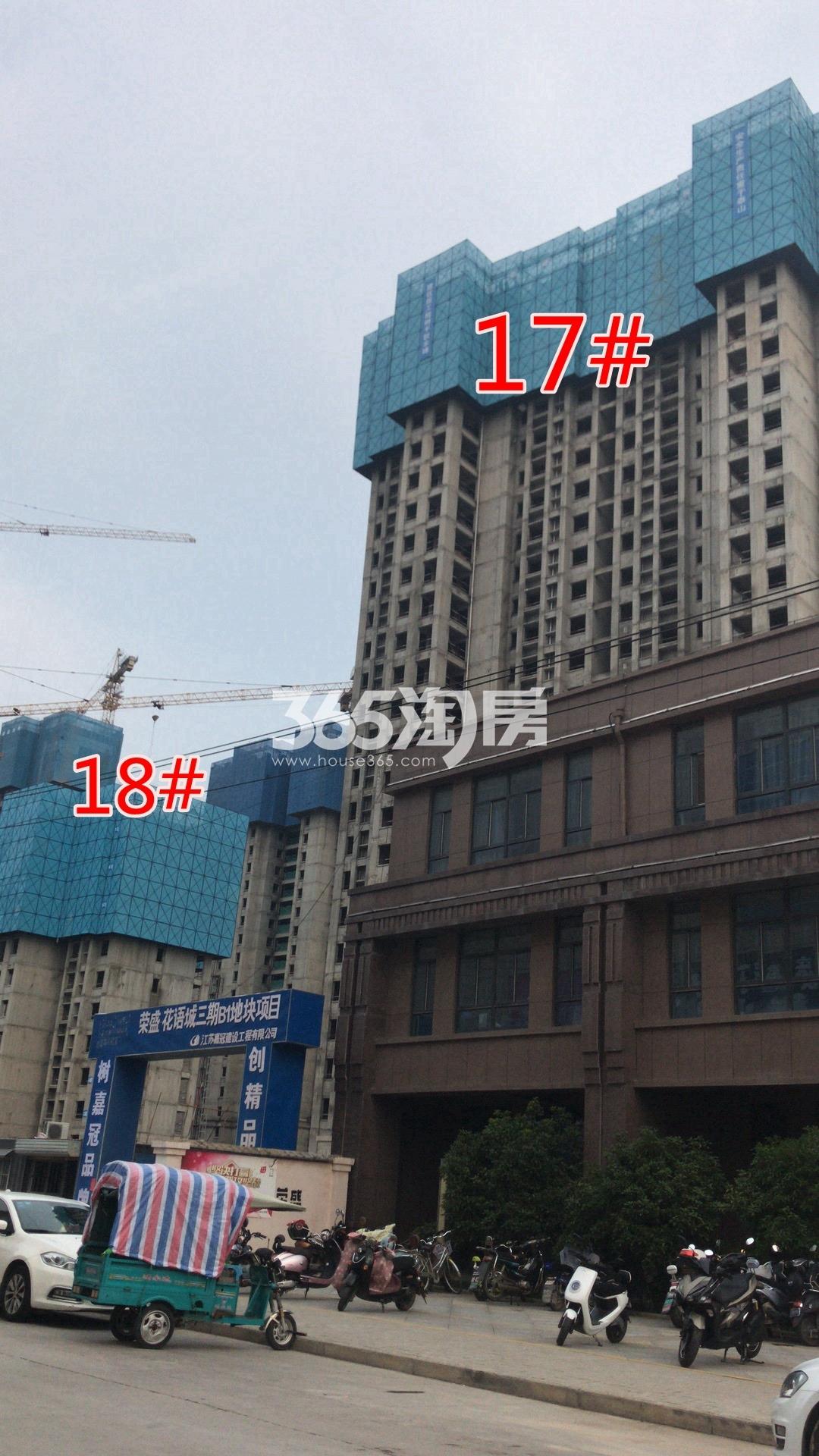 荣盛花语城17#工地建设实景图(8.27)
