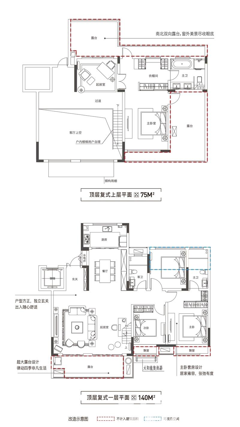 保利香頌盧浮215平戶型圖