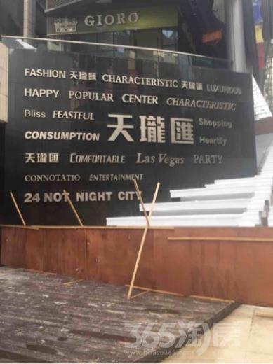天珑广场30平米整租毛坯
