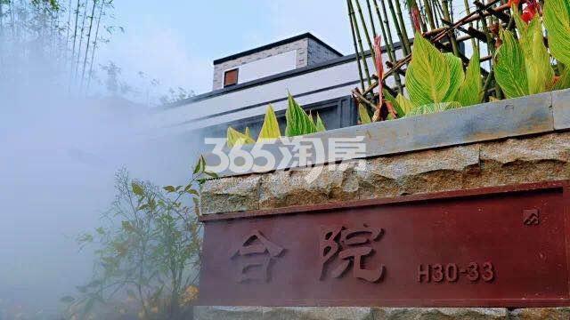 美好紫蓬山壹号环境实景图(2018.7.9)