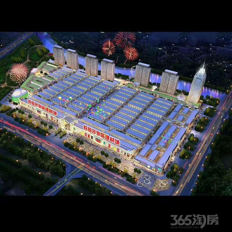 欧蓓莎国际商城35平米2010年新铺精装