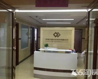 侨鸿国际写字楼130平米办公精装5000/月