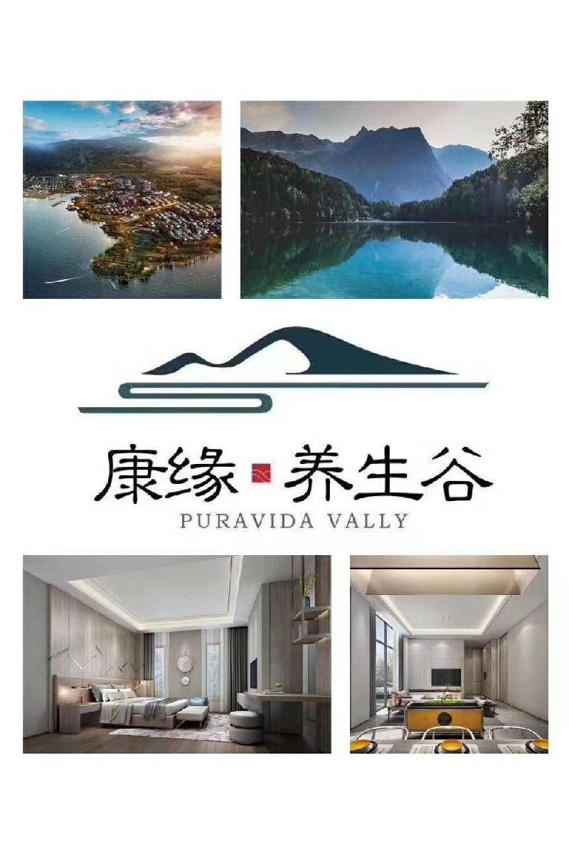 康缘中华养生谷3室2厅3卫130平米2018年产权房精装