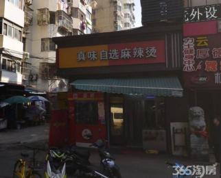 中山东路人寿旁沿街旺铺 可餐饮 大行宫地铁站步行3分钟 急售