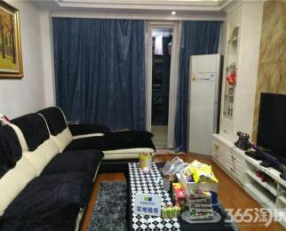 世茂滨江 精装两房 家电齐全 拎包入住 带电梯 采光好 急