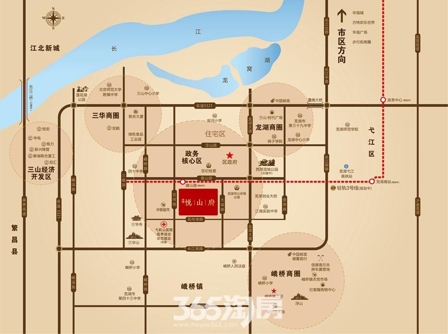 华强悦山府区位示意图