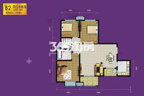 紫园sunny——B2户型图