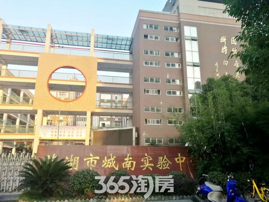 芜湖市城南实验中学实景图--教育配套