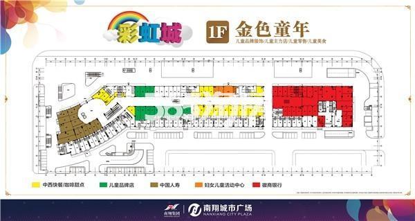 彩虹城1层商铺平面图