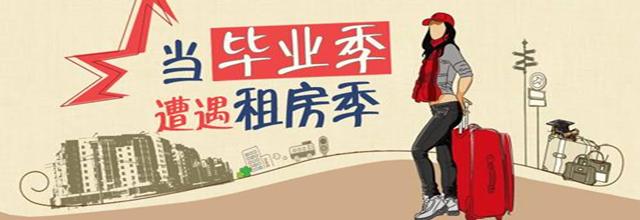 毕业租房季丨仙林大学城地铁2号线合租好房推荐,800元/月起!