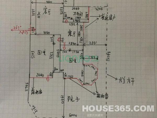 塞纳电路图8030