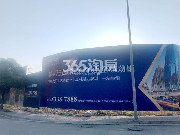 奥凯�吃酶�围挡实景(2018.4)